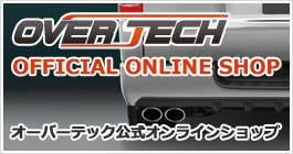 OVERTECH OFFICIAL ONLINE SHOP