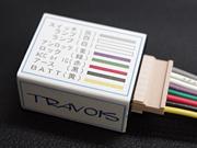 TRAVOIS オートライトシステム