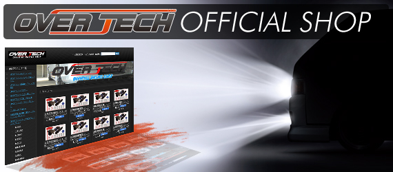 OVERTECH OFFICIAL SHOP